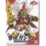 SD/BB 005 Shin Sousou Gundam  (JAPENESE VER.)