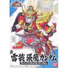 SD/BB 019 Shin Raiso Chohi Gundam
