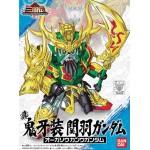 SD/BB 020 Shin Ogaso Kanu Gundam