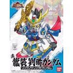 SD/BB 018 Shin Ryuso Ryubi Gundam