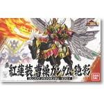 SD/BB 022 Shin Gurensou Sousou Gundam Zetsuei  (JAPENESE VER.)