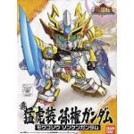 SD/BB 023 Shin Mokoso Sonken Gundam