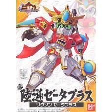 SD/BB 028 Shin Rikuson Zeta Plus