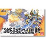 SD/BB 029 Shin Mokoso Sonken Gundam Tengyokugai Doko