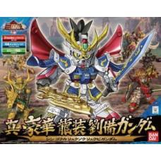 SD/BB 021 Shin Goka Ryuso Ryubi Gundam