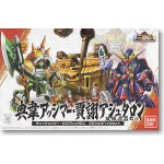 SD/BB 031 Shin Teni Asshimar, Kaku Ashtaron, Siege Weapon Set