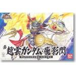 SD/BB 033 Shin Chouun Gundam, Hieisen horse (JAPENESE VER.)