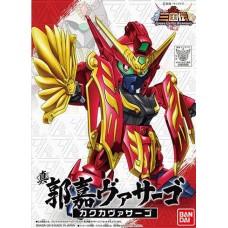 SD/BB 037 Shin Kakuka Virsago