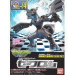 Pokemon Plastic Model Collection Zekrom