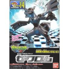 Pokemon Plastic Model Collection Zekrom