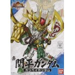 SD/BB 040 Shin Kanpei Gundam