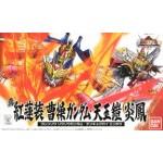 SD/BB 038 Shin Gurenso Soso Gundam Tengyokugai Enho
