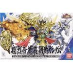 SD/BB 042 Shin Shouretsutei Ryuso Ryubi Gundam Ryukiho Tekiro