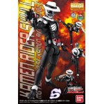 1/8 MG Figure-Rise Kamen Rider Skull