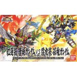 SD/BB 044 Shin Gurenso Soso Gundam VS Shin Mokoso Sonken Gundam [Battle of Red Cliffs Set]