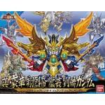 SD/BB 045 Shin Goka Syourettei Ryuso Ryubi Gundam