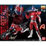 1/8 MG Figure-Rise Kamen Rider Axel