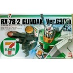 1/144 HG RX-78-2 GUNDAM Ver.G30th [7-Eleven Color Ver1.5] Limited