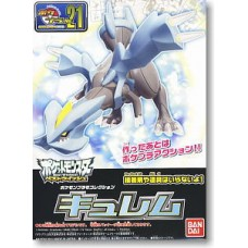 Pokemon Plastic Model Collection Kyurem