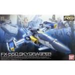 1/144 RG FX-550 Sky Grasper Launcher / Sword Pack