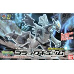 Pokemon Plastic Model Collection Black Kyurem