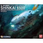 1/48 Shinkai 6500 (Propulsor Remodeling Type)