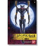 1/144 HG Evangelion Mark 06 (New Movie HA Ver.)