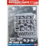 1/144 MS Hand 02 (Zeon)
