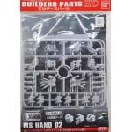 1/100 MS Hand 02 (Zeon)