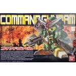 SD/BB 375 Legend BB Command Gundam
