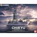 1/700 Riser Drilling Vessel [Chikyu]