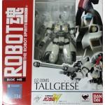 Robot Spirits < Side MS > Tallgeese