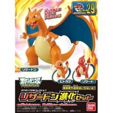 Pokemon Plastic Model Collection Lizardon Evolution Set