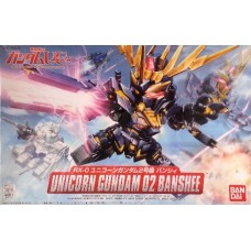 SD/BB UNICORN GUNDAM 2 BANSHEE