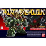 SD/BB 381 Legend BB Zakuto (Yami Shogun)