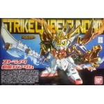 SD/BB 383 Legend BB Strike Ryubi Gundam