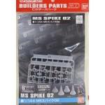 1/144 MS Spike 02