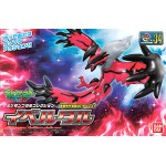 Pokemon Plastic Model Collection Select Series Yveltal