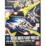 1/144 HGBC Universe Booster Plavsky Power Gate