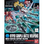 1/144 HGBC HYPER GUNPLA BATTLE WEAPONS