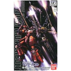 1/144 HG High Mobility Type Zaku II `Psycho Zaku` (Gundam Thunderbolt Ver.) #85187