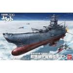 1/500 Space Battleship Yamato 2199