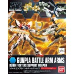 1/144 HGBC GUNPLA BATTLE ARM ARMS