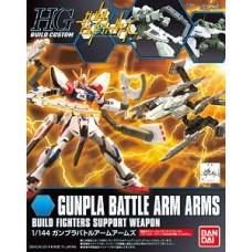 1/144 HGBC GUNPLA BATTLE ARM ARMS