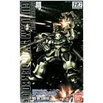 1/144 HG Zaku II MASS PRODUCTION TYPE (Gundam Thunderbolt Ver.)