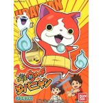 01 Youkai Watch JIBANYAN (ISBN ใหม่)