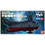 Space Battleship Yamato 2199 - Mecha Colle 01 Yamato 2199