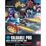 1/144 HGBC Valuable Pod