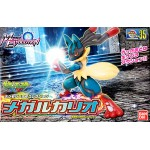 Pokemon Plastic Model Collection Select Series Mega Lucario