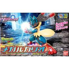 Pokemon Plastic Model Collection Select Series Mega Lucario